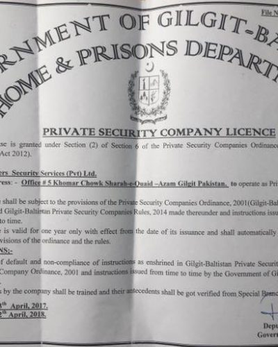 Operating License GB