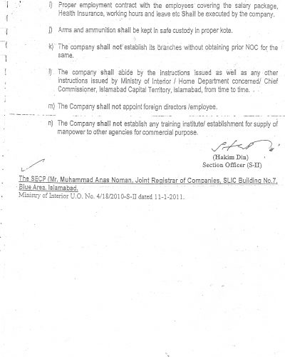 noc 11-1-11 piffers ministry of interior (2)