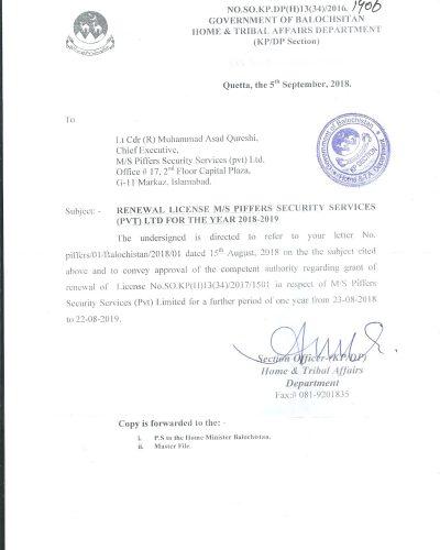operating license balochistan
